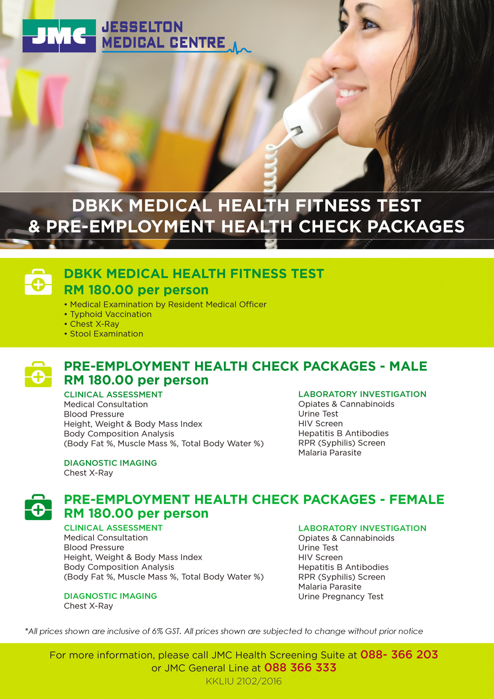 jesselton medical centre medical packages dbkk health fitness test jmc pre employment packages